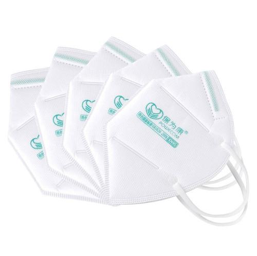 KN95 Protection Respirator Mask, 3-Ply Pathogen Filters, regular size. Blocks 95% Of Pathogens