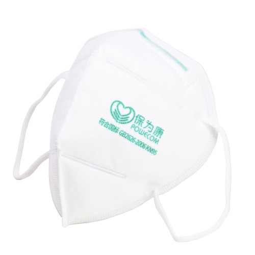 KN95 Protection Respirator Mask, 3-Ply Pathogen Filters, regular size. Blocks 95% Of Pathogens