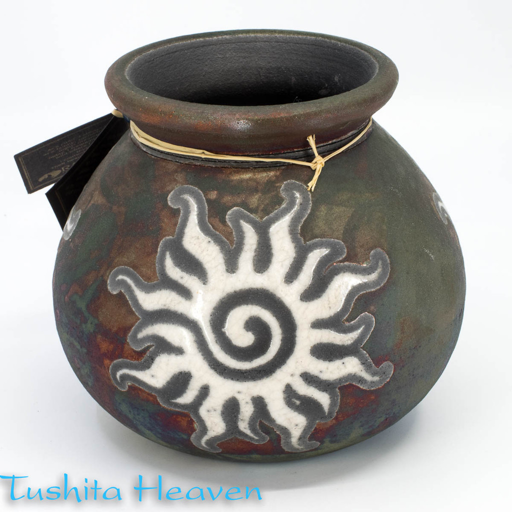 Spiral Sun Silhouette Jar