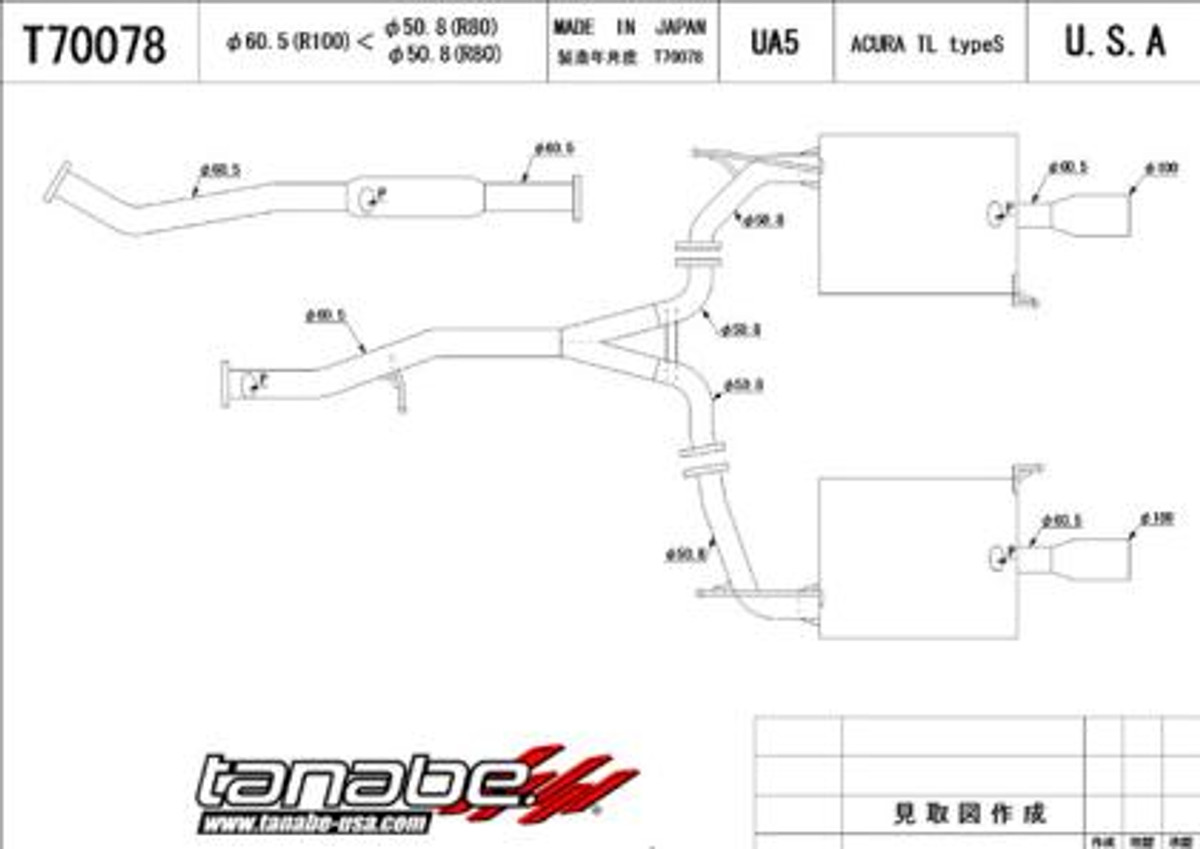 Tanabe Medallion Touring Dual Muffler Catback Exhaust 01 03 Tl Type S And Base Endless Rpm