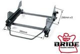 Bride Acura RSX DC5 FO-Type LH Seat Rail