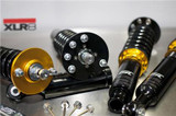 ISC Coilovers with Race/Track Springs (14/10) 09+ TL ALL