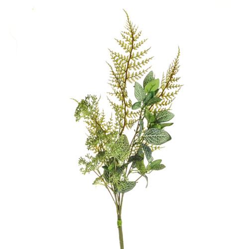 Artificial Mixed Green Foliage Bunch 65cm