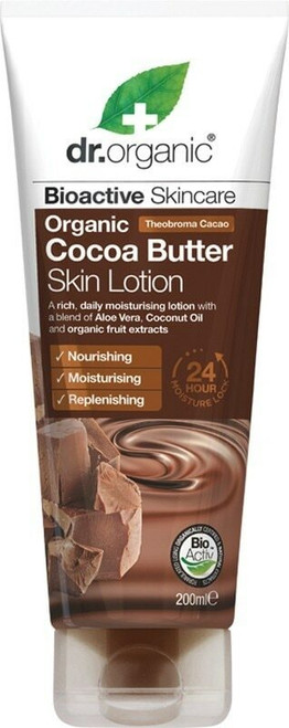 Dr Organic Skin Lotion Cocoa Butter 200ml