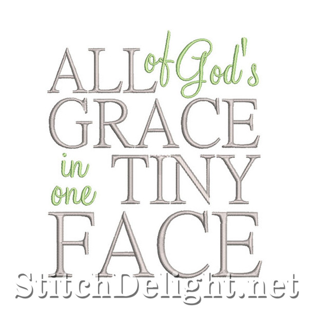 SDS1205 Baby Quote