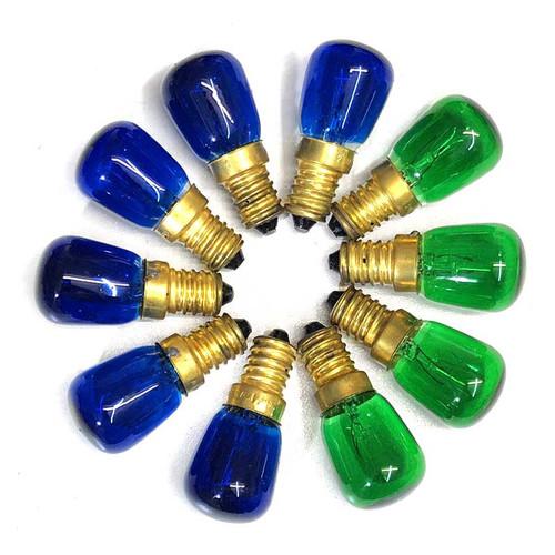 Coloured Salt Lamp Globe 7w-15w