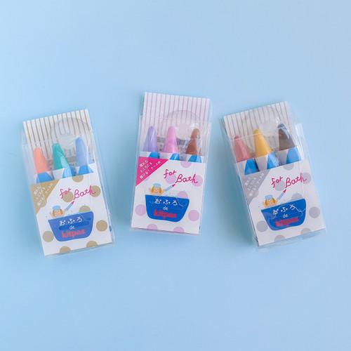 Kitpas Crayons for Bath