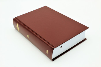 Companion Bible - Hardcover