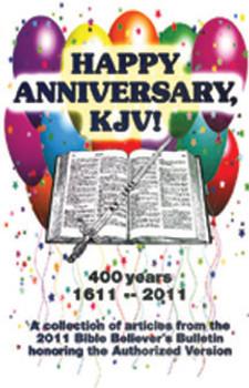 Happy Anniversary, KJV!