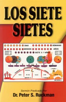 Spanish: Seven Sevens