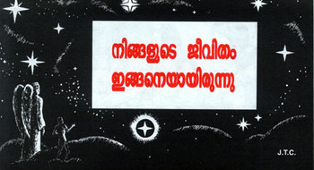 Malayalam: This Was Your Life - Tract