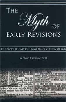 The Myth of Early Revisions
