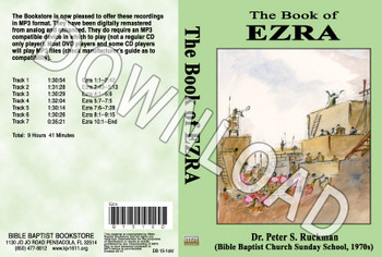 Ezra (1980s) - Downloadable MP3