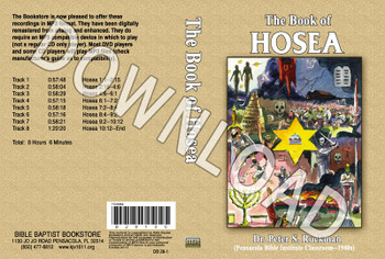 Hosea - Downloadable MP3