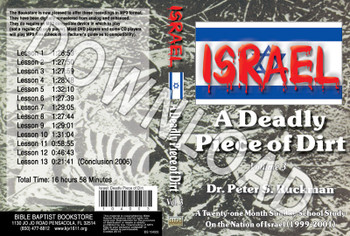 Israel, Volume 3: A Deadly Piece of Dirt - Downloadable MP3