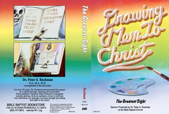 The Greatest Sight - DVD
