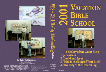 The City of the Great King - 2001 VBS - DVD