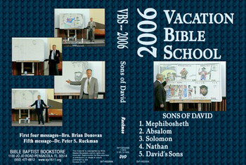 Sons of David - 2006 VBS - DVD