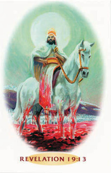 Revelation 19:13 - Postcard