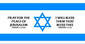 Israel - License Plate