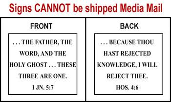Scripture Sign - 1 John 5:7 and Hosea 4:6