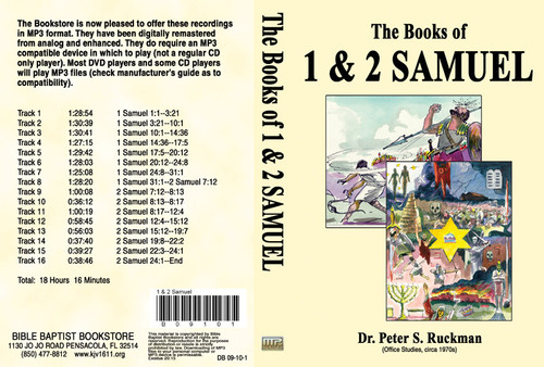 1 & 2 Samuel - MP3