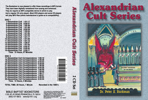 Alexandrian Cult Series - MP3