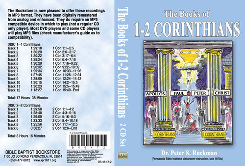 1 & 2 Corinthians - MP3
