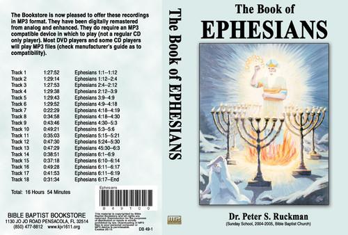Ephesians - MP3