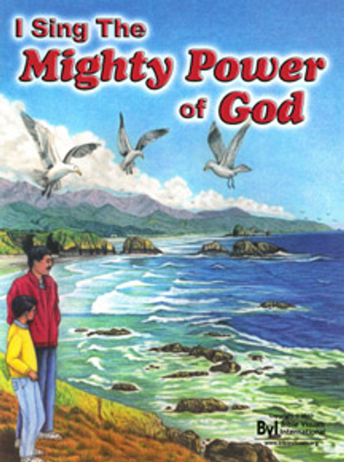 I Sing The Mighty Power Of God - Visualized Song
