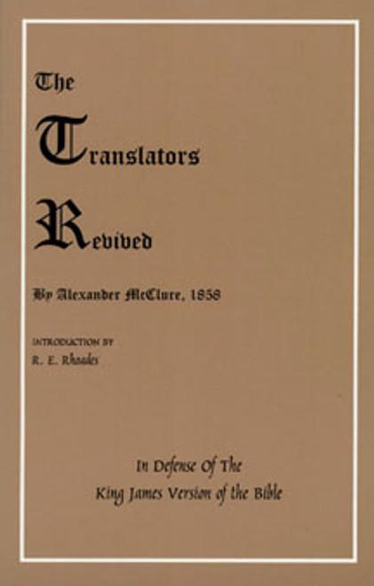 Translators Revived