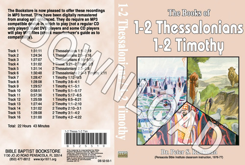 1 & 2 Thessalonians, 1 & 2 Timothy - Downloadable MP3