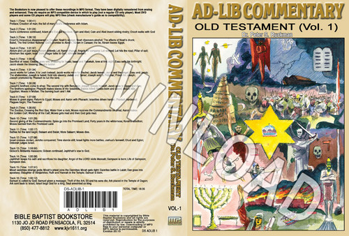"""The """"Ad-Lib"""" Commentary, Volume 1 - Downloadable MP3"""