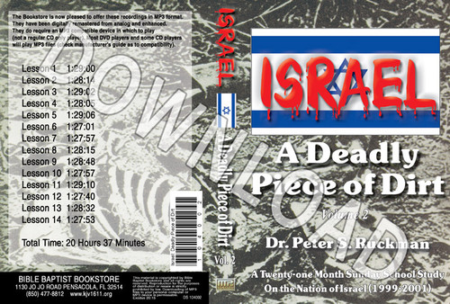 Israel, Volume 2: A Deadly Piece of Dirt - Downloadable MP3