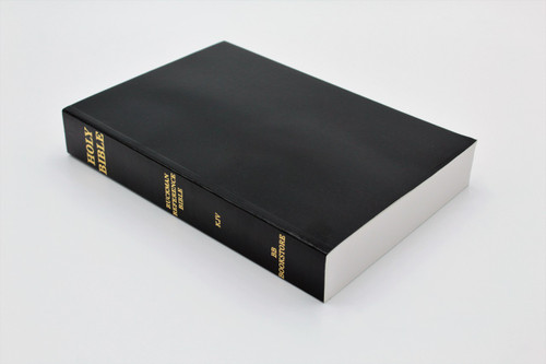 Bible Baptist Bookstore: Economy Ruckman Reference Bible