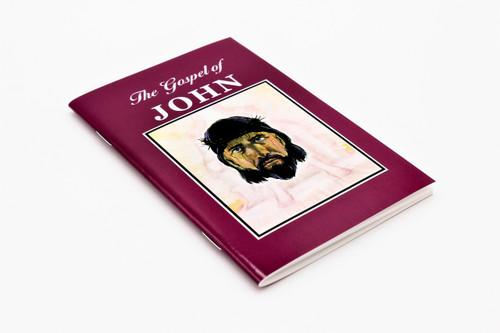 The Gospel of John - BB Bookstore