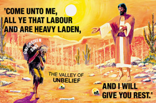 Come Unto Me - Banner (more sizes available)