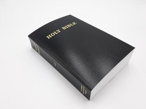 Bible Baptist Bookstore: Handsize Economy Ruckman Reference Bible