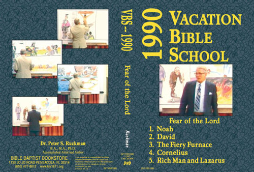 Fear of the Lord - 1990 VBS - DVD