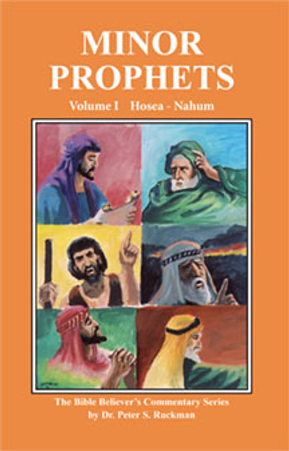 Minor Prophets Commentary, Volume 1