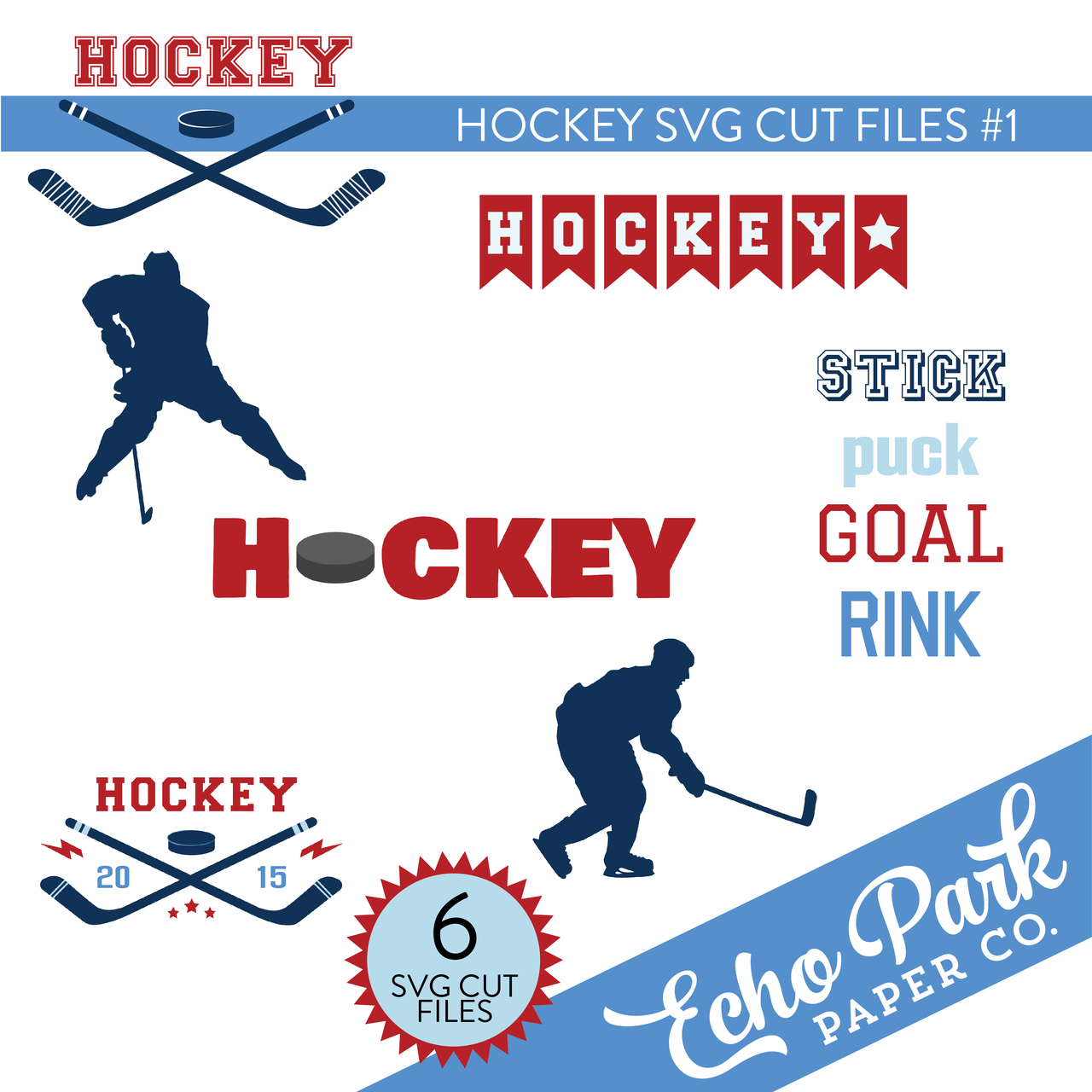 Hockey SVG Cut Files #1