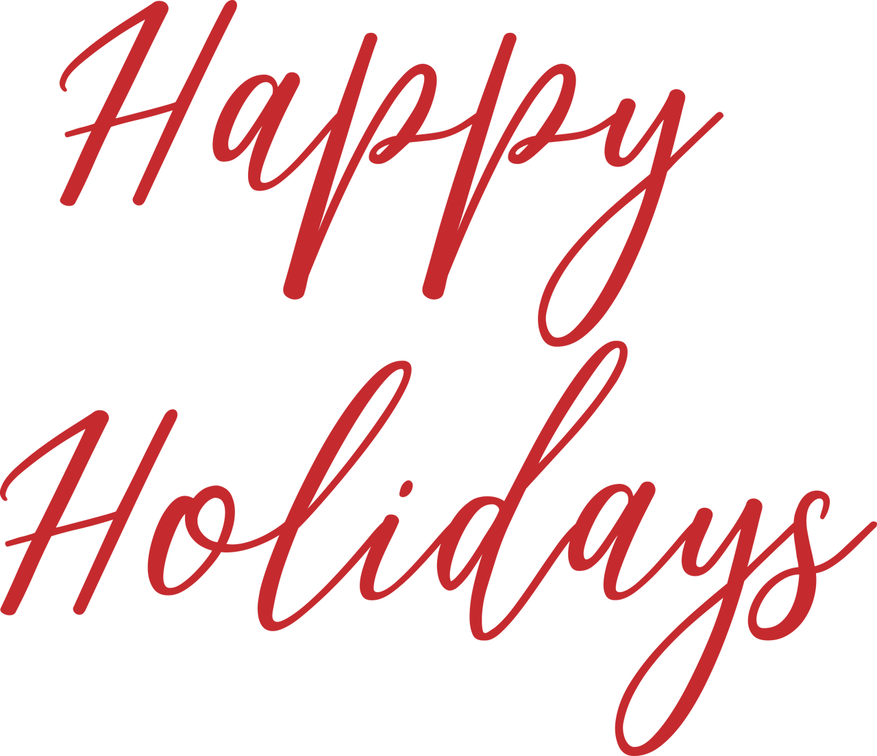Happy Holidays SVG Cut File