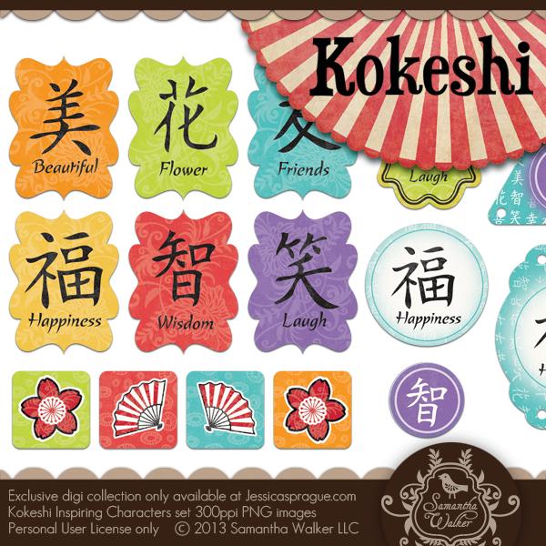 Kokeshi Characters Set