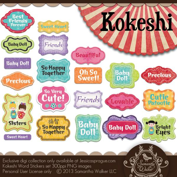 Kokeshi Word Stickers Set