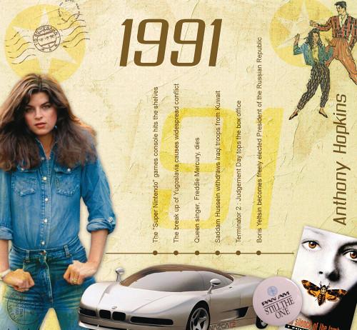 CD card 1991