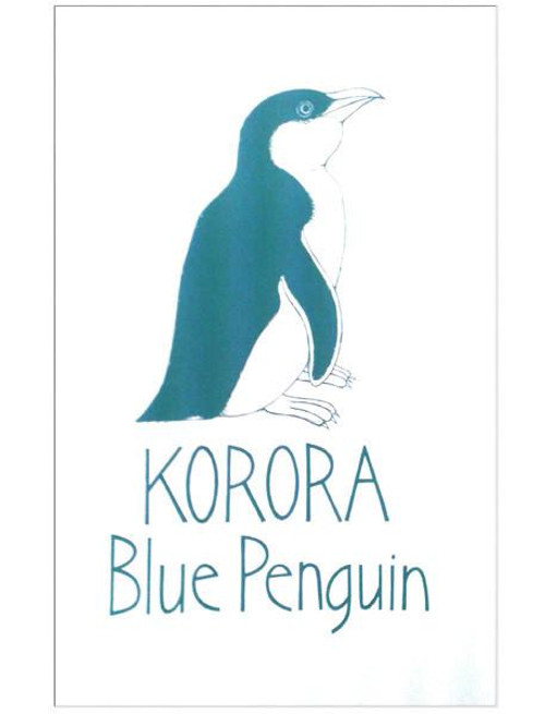 NZ made 100% cotton tea towel with an iconic korora design from Moa Revival.