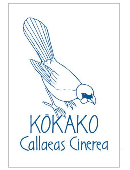NZ made 100% cotton tea towel with an iconic kokako design from Moa Revival.