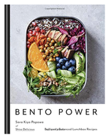 Bento Power: Brilliantly Balanced Lunchbox Recipes (Hardcover)