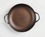 Smithey Carbon Steel Round Roaster