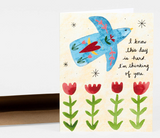 """""""I Know This Day is Hard,"""" Blank Greeting Card"""